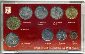 Израиль набор 1984