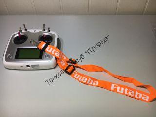 Шнурок для пульта (оранжевый)