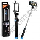 Монопод Selfie Stick со  шнуром 78cm Черный + синий