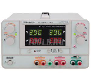 ТЕТРОН-5003-3 Линейный источник питания 3 канала 50 вольт 3 ампера