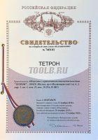 ТЕТРОН-5003-4 Линейный источник питания 4 канала 50 вольт 3 ампера сертификат о калибровке фото