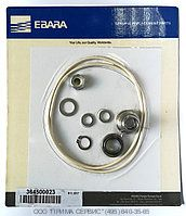 Рем. комплект уплотнений COMPACT 10-12-15 Ebara  артикул -364500023