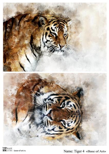 Декупажная карта Base of art, 20*30 см, Tiger 4