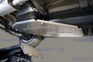 Защита бака, алюминий 4мм