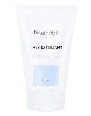 Легкий эксфолиант Cleansing universal с эффектом микрошлифовки Beauty Style (Бьюти Стайл) 120 мл