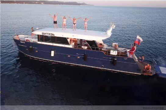 Яхта Витязь