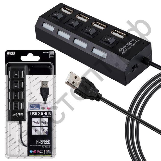 USB HUB USB-хаб HUB на 4 USB i915 на 4 порта USB 2.0 с выключателями