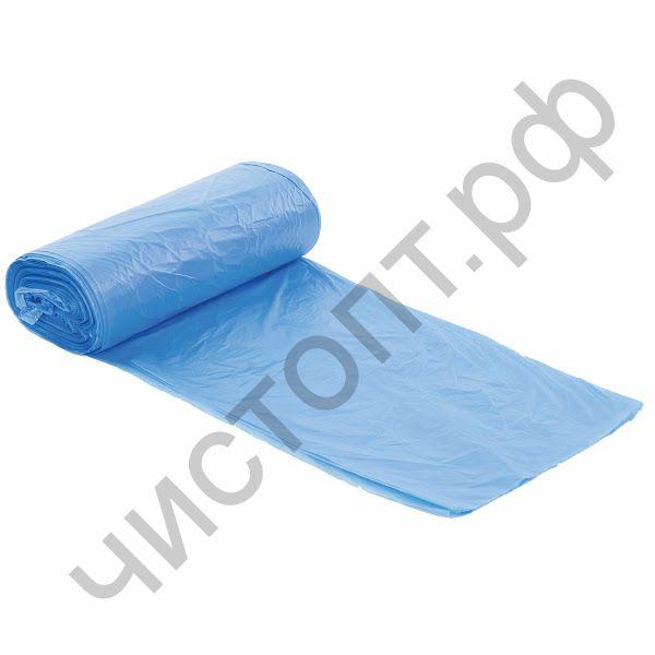 Мешок для мусора 30л./30шт. 50*60 ПНД Уют дома синий