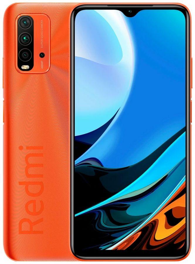Смартфон Xiaomi Redmi 9T 4/128GB Оранжевый рассвет