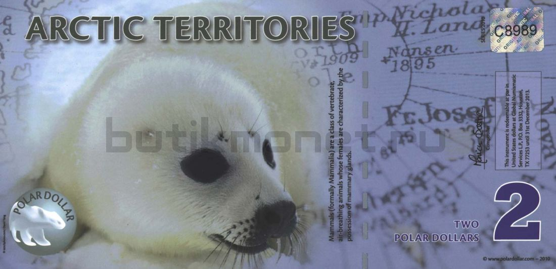 2 доллара 2010 Арктические территории