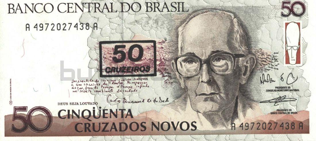 50 крузейро 1990 Бразилия