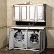 """Шкаф для стиральной и сушильной машин """"Руссильон PROVENCE-Дупль  белый с золотом"""""""