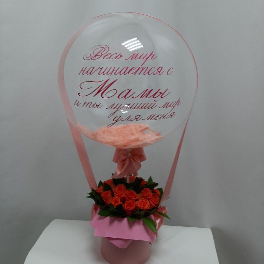 Композиция с розой и шаром для мамы