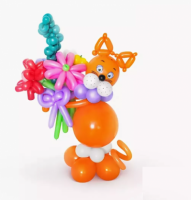Котик с букетом из шаров
