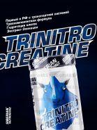 Siberian Nutrogunz - TriNitro Creatine (225гр)
