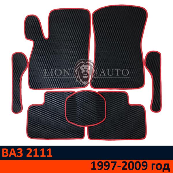 EVA коврики на ВАЗ 2111 (1997-2009г)