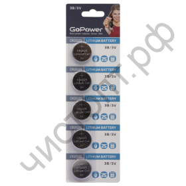 GoPower CR2025 BL5 Lithium 3V (100)