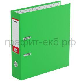 Файл А4 7см Berlingo салатовый/карман ATb_70419