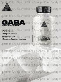 GABA TEA EXTRACT 60КАПС