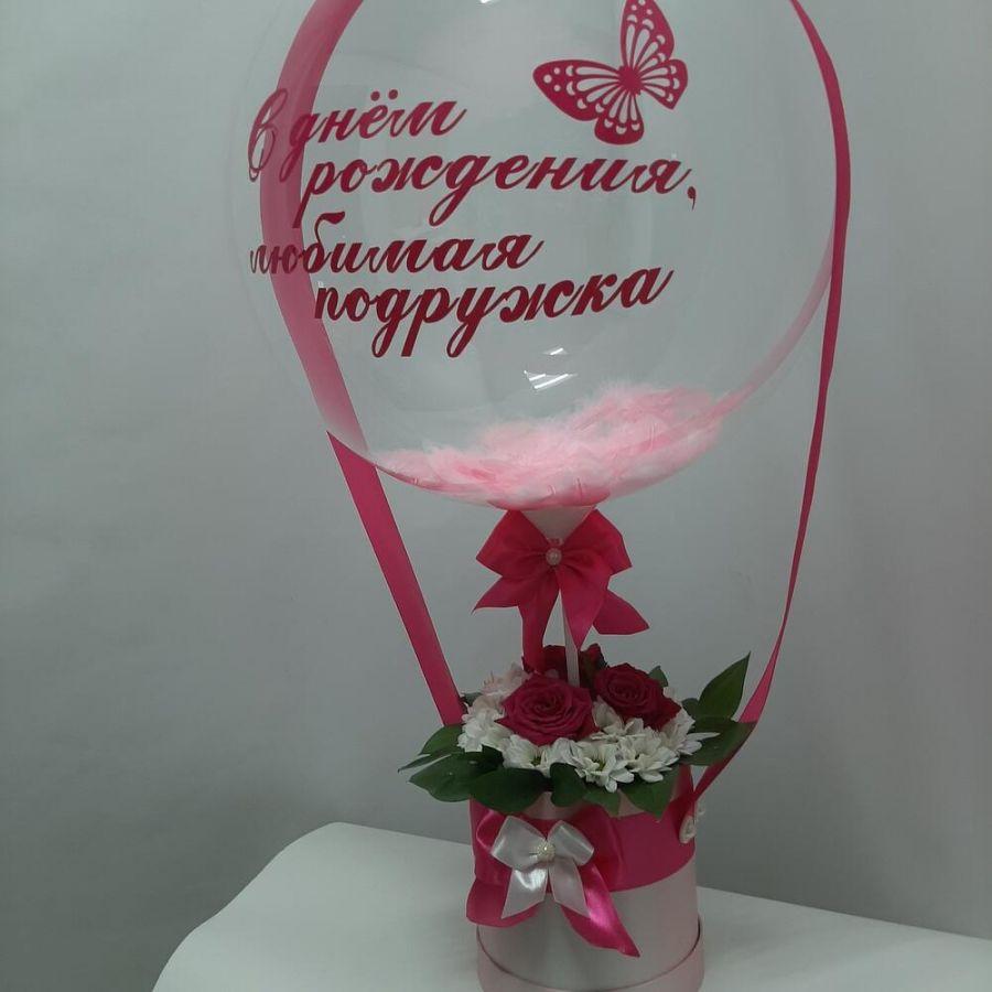 Букет с шаром для подруги