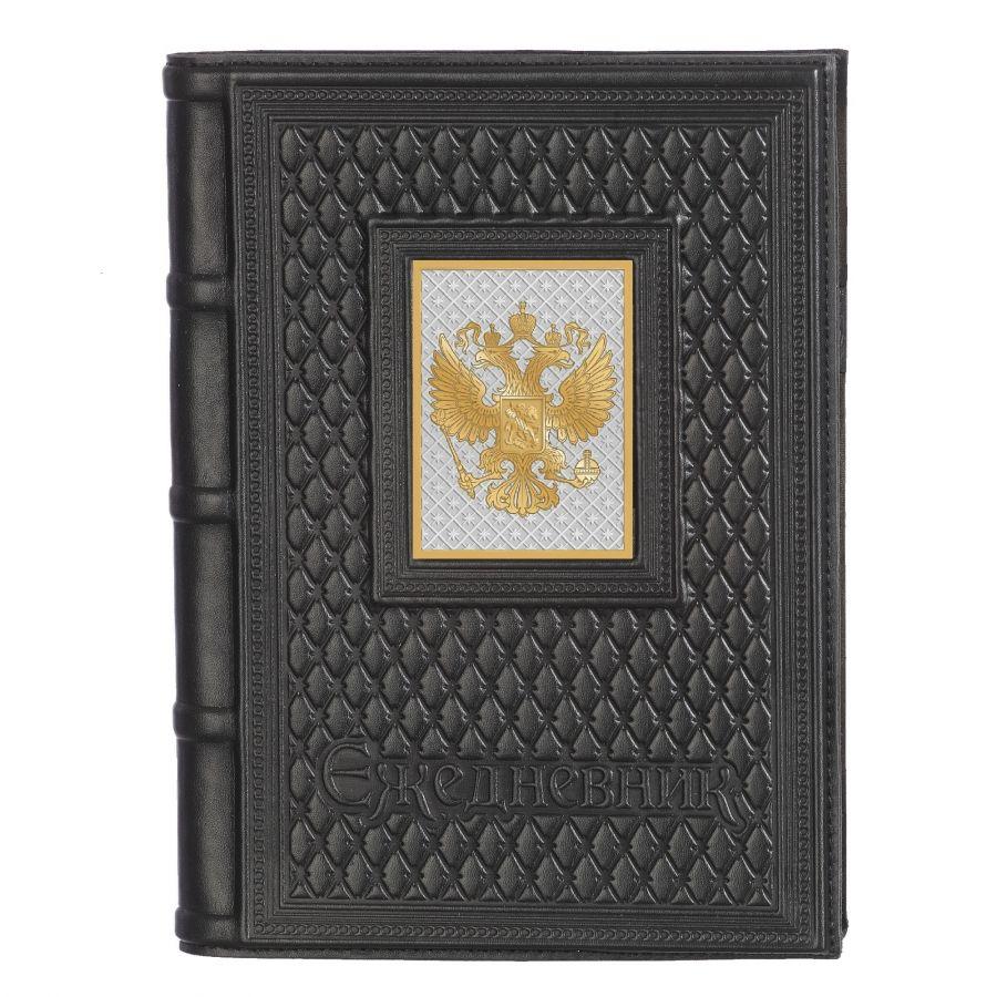 Ежедневник А5 «Патриот-4» с накладкой покрытой золотом 999 пробы