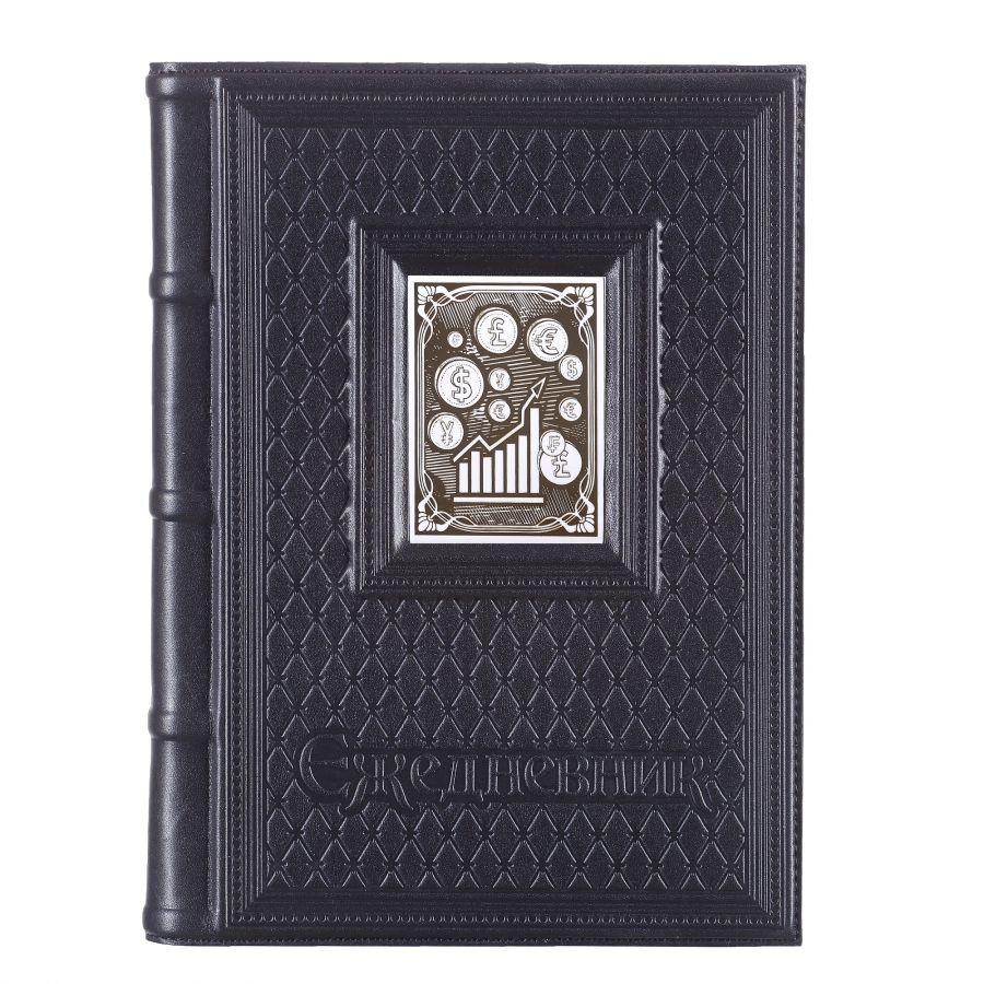 Ежедневник А5 «Брокеру-5» с накладкой покрытой никелем