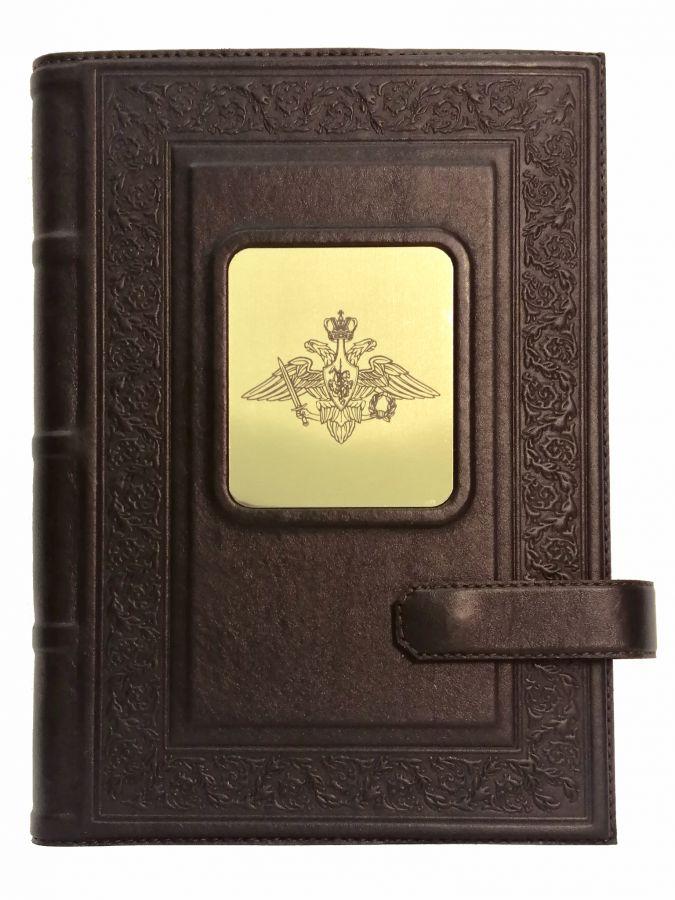 Ежедневник А5 «Герб вооруженных сил РФ» Коричневый