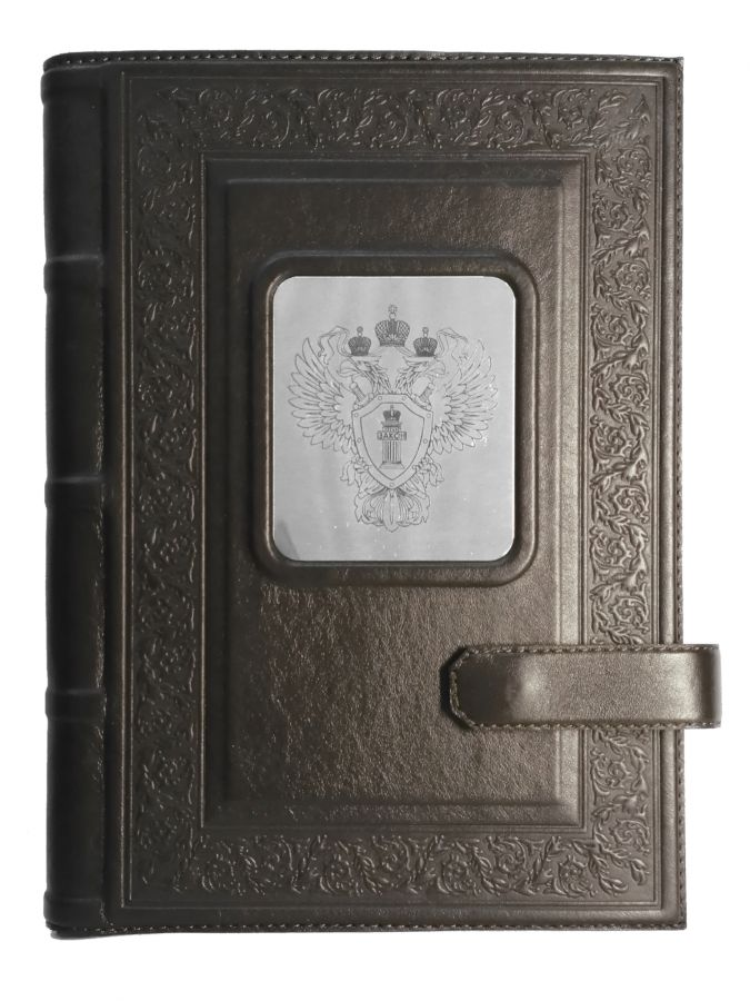 Ежедневник А5 «Герб прокуратуры» Чёрный