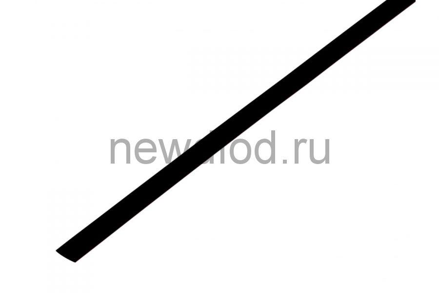 Термоусадка   4,0 / 2,0 мм, черная (упак. 50 шт. по 1 м)  REXANT