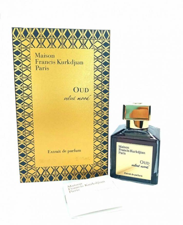 Maison Francis Kurkdjian Oud Velvet Mood 70 мл  NEW
