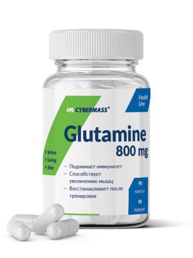 Cybermass - Glutamine caps