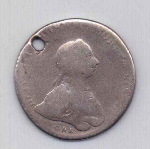 1 рубль 1762 года Петр III Редкость