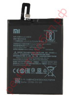 Аккумулятор для Xiaomi Pocophone F1 ( BM4E )