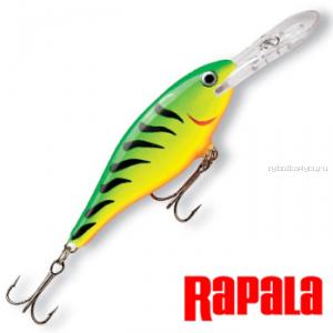 Воблер Rapala Shad Rap 50мм / 6 гр / Заглубление: 1,2 - 2,7 м / цвет:  SR05-FT