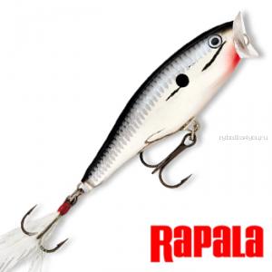 Воблер RapaIa Skitter Pop 90мм / 14 гр / цвет: SP09-CH