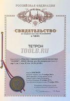 ТЕТРОН-КВ20 Киловольтметр цифровой 20 кВ фото
