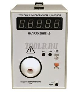 ТЕТРОН-КВ20 Киловольтметр цифровой 20 кВ