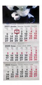 Календарь Трио 2022