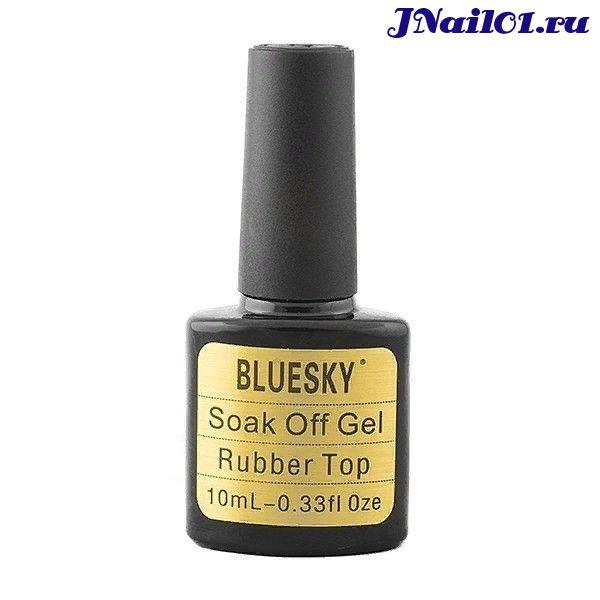 Каучуковый Топ для гель лака Rubber Top Bluesky Shellac