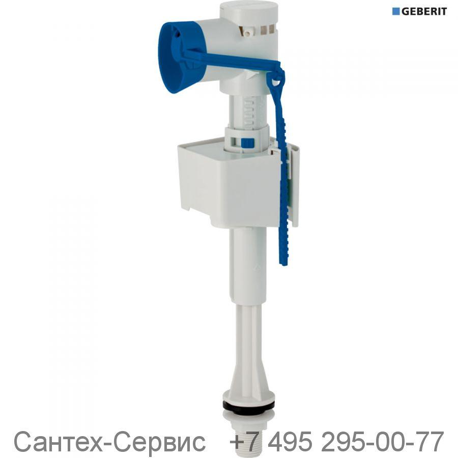 """136.731.00.1 Впускной клапан Geberit тип 340, подвод воды снизу, 3/8"""", ниппель пластиковый"""