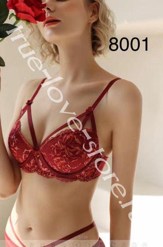 8001-Цена за 3 шт., Комплект нижнего белья на чашки (В)(C)(D)