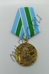 """Медаль """"За оборону Советского Заполярья""""  (копия)"""