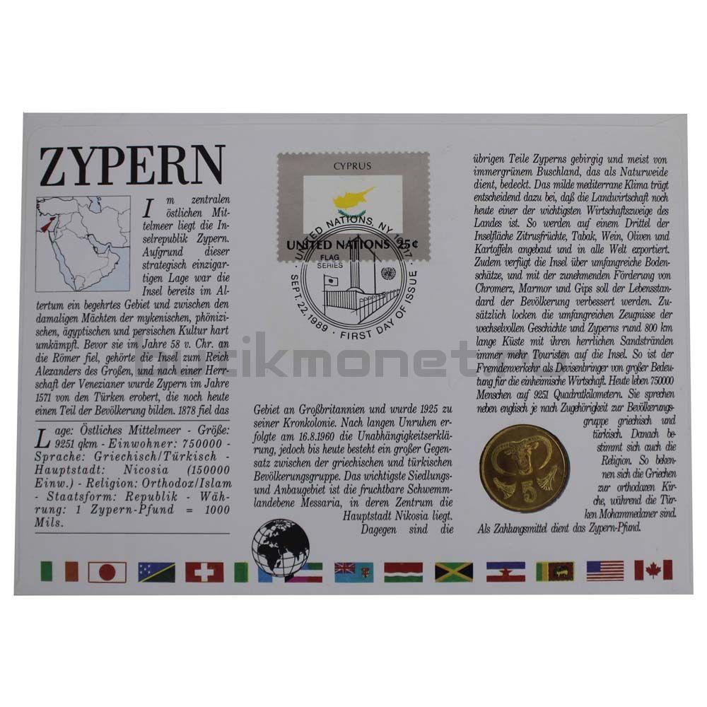 5 центов 1988 Кипр (В буклете)