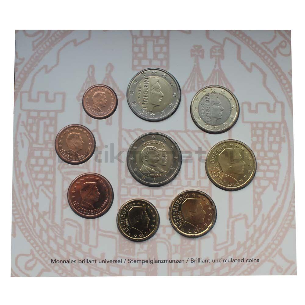 Годовой набор монет ЕВРО 2006 Люксембург (9 штук)