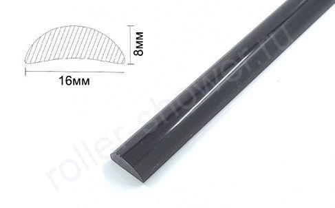 Порог для душевой кабины, черный 16х8mm