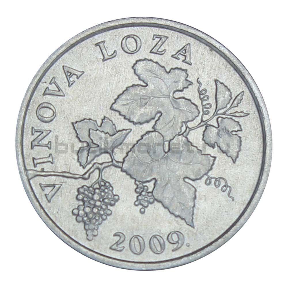 2 липы 2009 Хорватия