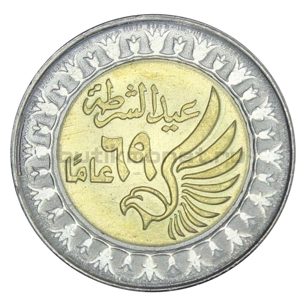 1 фунт 2021 Египет 69-я годовщина Дня национальной полиции