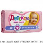 ВЕСНА.ДЕТСКОЕ Мыло детское Увлажняющее/Овсяное молочко 90г, шт