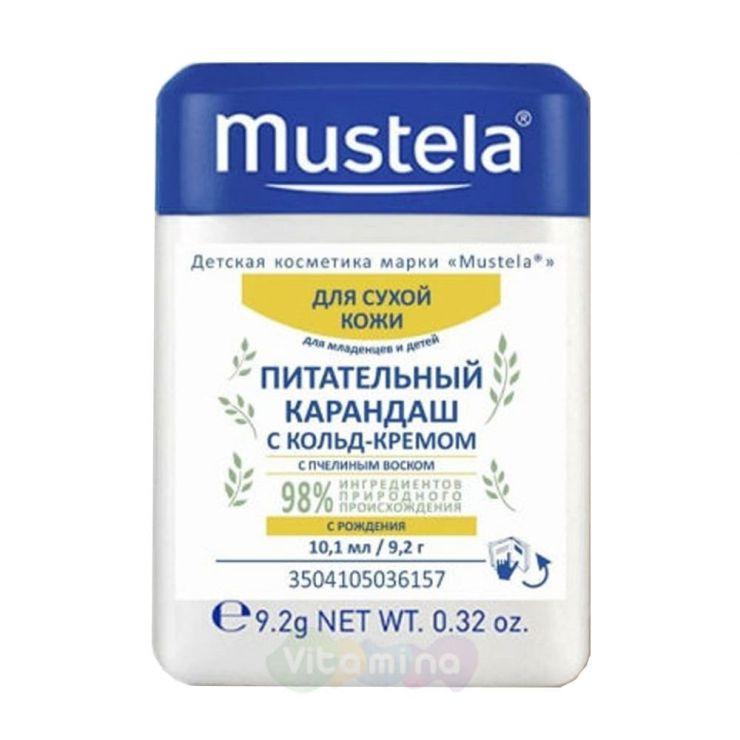 Mustela Bebe Мустела Беби стик-карандаш для губ и щечек с кольд-кремом, 10,1 мл