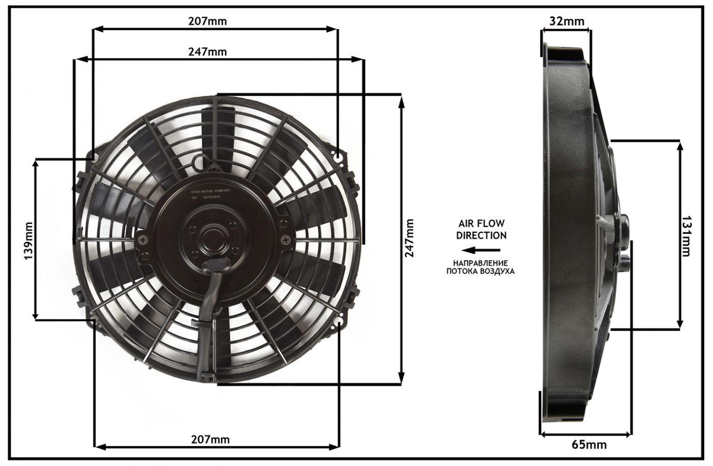 """Осевой вентилятор, 9"""" дюймов, 24 Вольт, 80 ватт,  Нагнетающий (PUSH) STR144"""